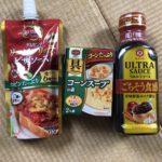 【モラタメ  】キッコーマン食品