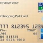 クレジットカードが使えない(^_^;)磁気不良のカードが増えている原因は?