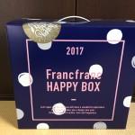 FrancFranc福袋2017のネタバレ