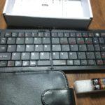 とっても便利な折りたたみのキーボードを購入しました。