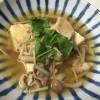 焼き豆腐でボリュームたっぷりご飯