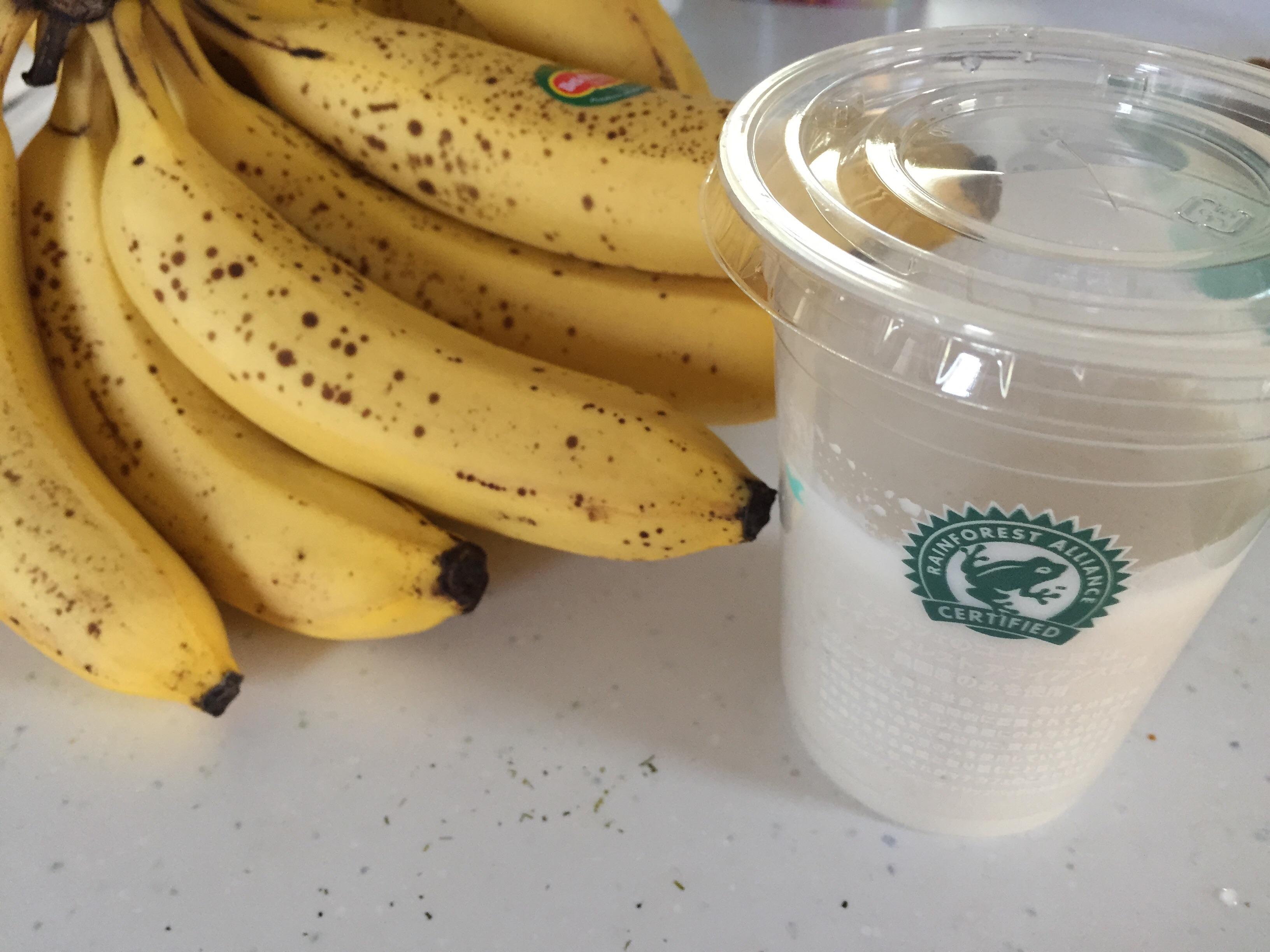 朝が苦手の息子の為に特売のバナナでバナナジュース