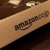アマゾンからの商品到着メールを誤って削除した場合の対処法!