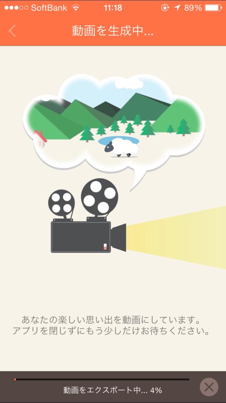 動画作成アプリのスライドストーリーを使ってみました。