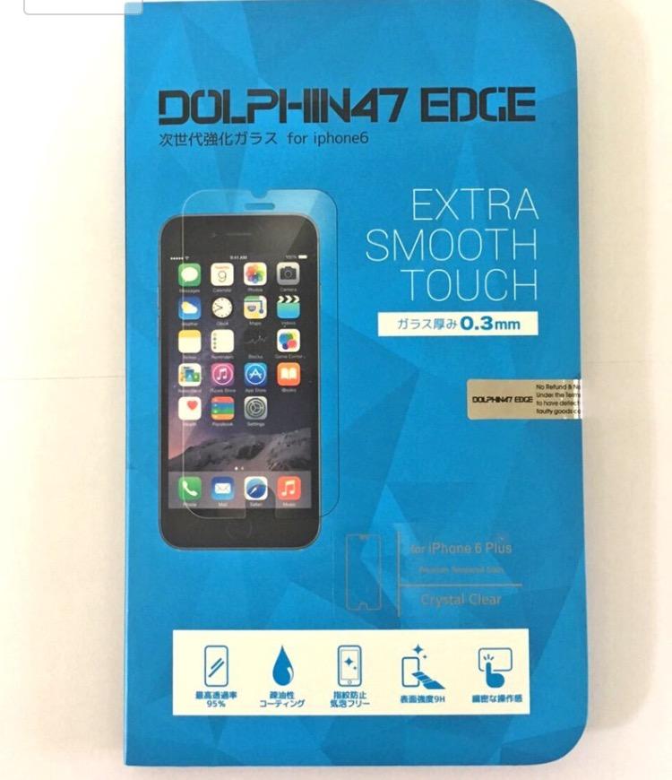 iPhoneの液晶保護フィルムを取り換える