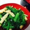 小松菜とカリカリ薄揚げの和え物